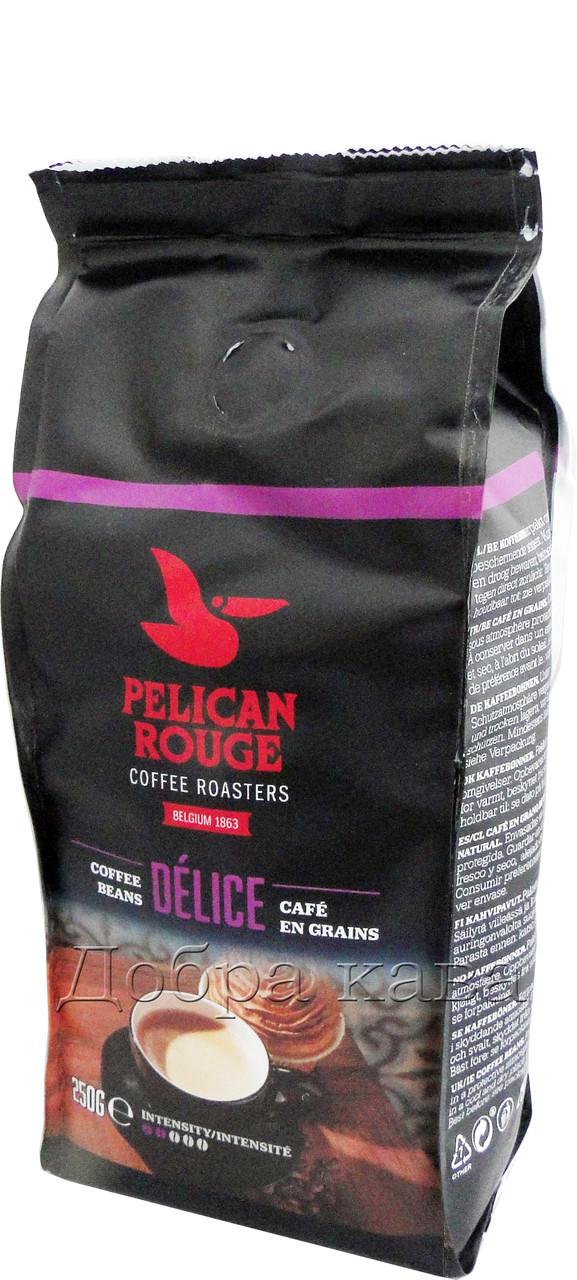 Кофе в зернах Pelican Rouge Delice (100% Арабика) 250г