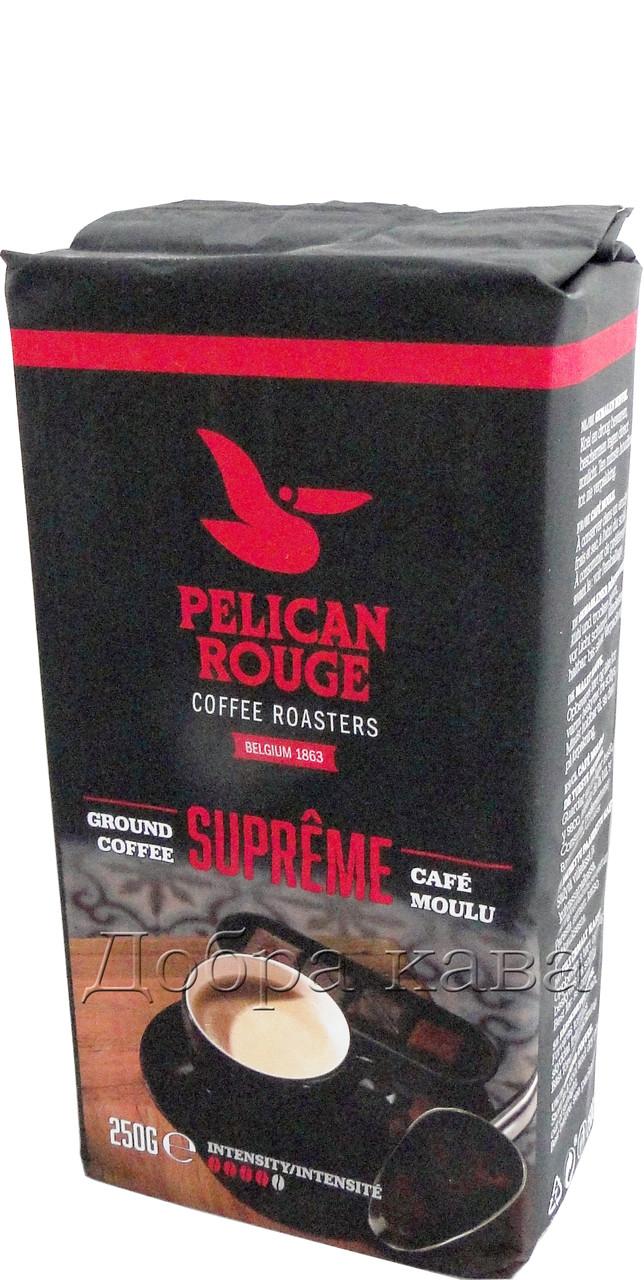 Кава мелена Pelican Rouge Supreme (60% Арабіка) 250г
