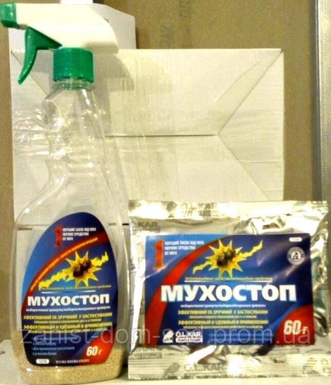Мухостоп,(60г)/500мл спрей-уничтожение мух в бытовых помещениях