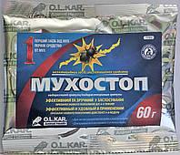 Мухостоп / агита (60г) в.г. - уничтожение мух в бытовых помещениях