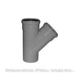 Трійник ПВХ Wavin з розтрубами і ущільнювальними кільцями для внутрішньої каналізації сірий 75х75/67 º