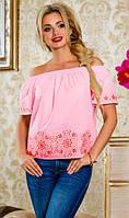 Блуза розового цвета с открытыми плечами