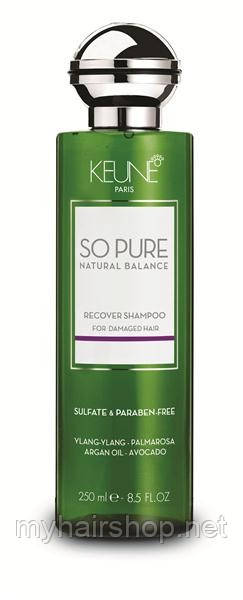 Шампунь восстанавливающий Keune So pure recover shampoo 250 мл