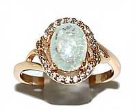 Кольцо ХР. Цвет:позолота.Камни: белый циркон и бледно-оливковый кристалл .Ширина 11 мм. Есть  с 16 р. по 20 р.