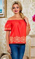 Блуза кораллового цвета с открытыми плечами