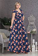 Длинное платье в пол р.48-54 V296-03