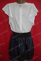 Нарядный комплект школьный блуза+юбка на девочку