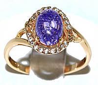 Кольцо ХР. Цвет:позолота.Камни: белый циркон и сиреневый кристалл .Ширина 11 мм. Есть 17,5 р. 18 р.