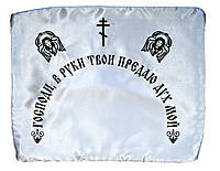 """Наволочка ритуальная """"Печать"""""""