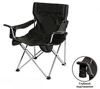 Кресло складное Вояж с подлокотниками глубокий подстаканник. Вес 3,6 кг, нагрузка 100 кг