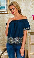 Блуза темно синего цвета с открытыми плечами