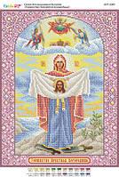 """Схема для вишивки бісером ікони """"Торжество Пресвятої Богородиці"""""""