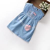 Детское летнее джинсовое платье для девочки.