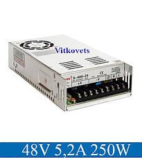 Импульсный блок питания S-250-48, 48V, 5.2А, 250W, фото 2