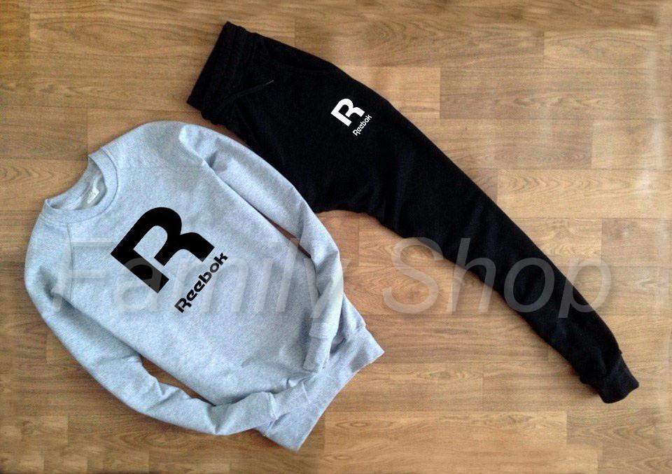 Спортивный костюм Reebok Рибок серый верх черный низ (реплика)