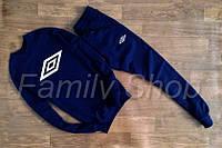 Спортивный костюм Umbro (реплика)