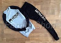 Спортивний костюм Venum (репліка)