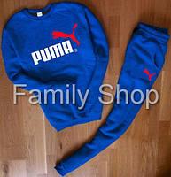 Спортивный костюм мужской Puma Пума синий (реплика)