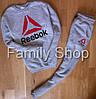 Спортивный костюм Reebok Рибок серый (реплика)
