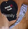 Спортивный костюм Reebok Рибок черный с серым (реплика)