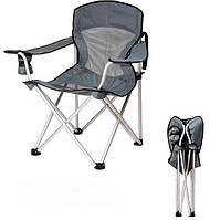 Кресло складное большое. Вес 2,8 кг, нагрузка 100 кг