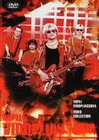 Vopli Vidopliassova - Video Collection (DVD)