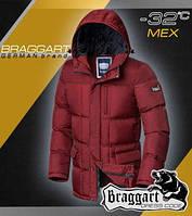 Теплая и практичная зимняя куртка