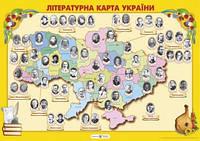 Плакат ПіП 70*50 Літературна карта України Давидова