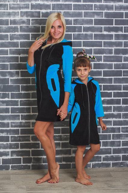 Халат для девочки черный+голубой