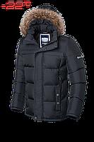 Куртка Braggart зима Dress Code 3145A