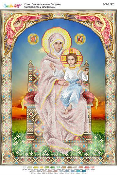 """Схема для вишивки бісером ікони """"Богоматір з немовлям"""""""