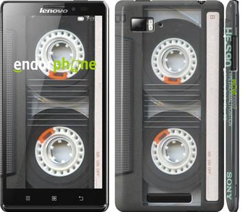 Чехол на Lenovo Vibe Z K910 Кассета