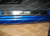 Накладки на пороги Subaru Impreza 3 (накладки порогов Субару Импреза 3)