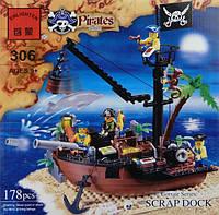 Детский конструктор BRICK / БРИК 306 пиратский корабль, 178 деталей ( аналог лего / lego )