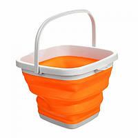 Ведро складное оранжевое, квадратное 10 литров.