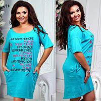 Стильное трикотажное платье асимметричной длины.