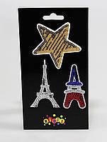 """Термонаклейки на текстиль """"Париж со стразами"""""""