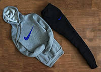 Мужской Спортивный костюм Nike серый с черными штанами c капюшоном (синий принт) (реплика)