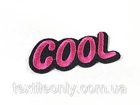 Нашивка COOL !, фото 2