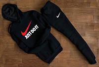 Мужской Спортивный костюм Nike Just Do it  чёрный c капюшоном (большой принт) (реплика)