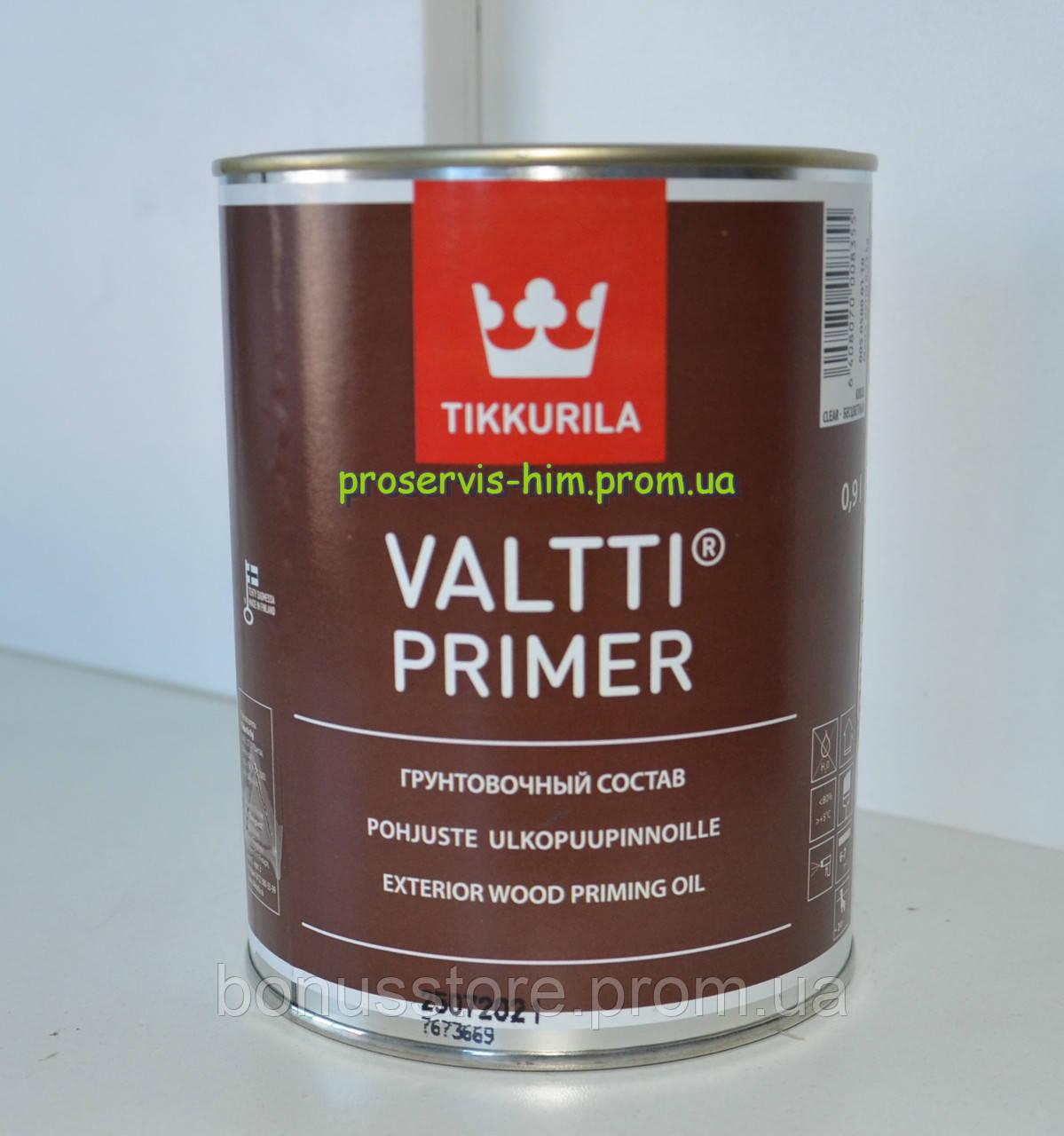 Валтти Праймер, грунтовка для дерева 0,9л Tikkurila Valtti primer - ПРОФ-ХИМ express в Виннице