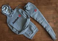 Мужской Спортивный костюм Reebok R серый c капюшоном (большой принт) (реплика)