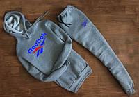 Мужской Спортивный костюм Reebok Рибок серый c капюшоном (Большой синий принт) (реплика)