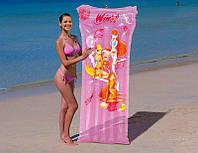 Надувной матрас  пляжный