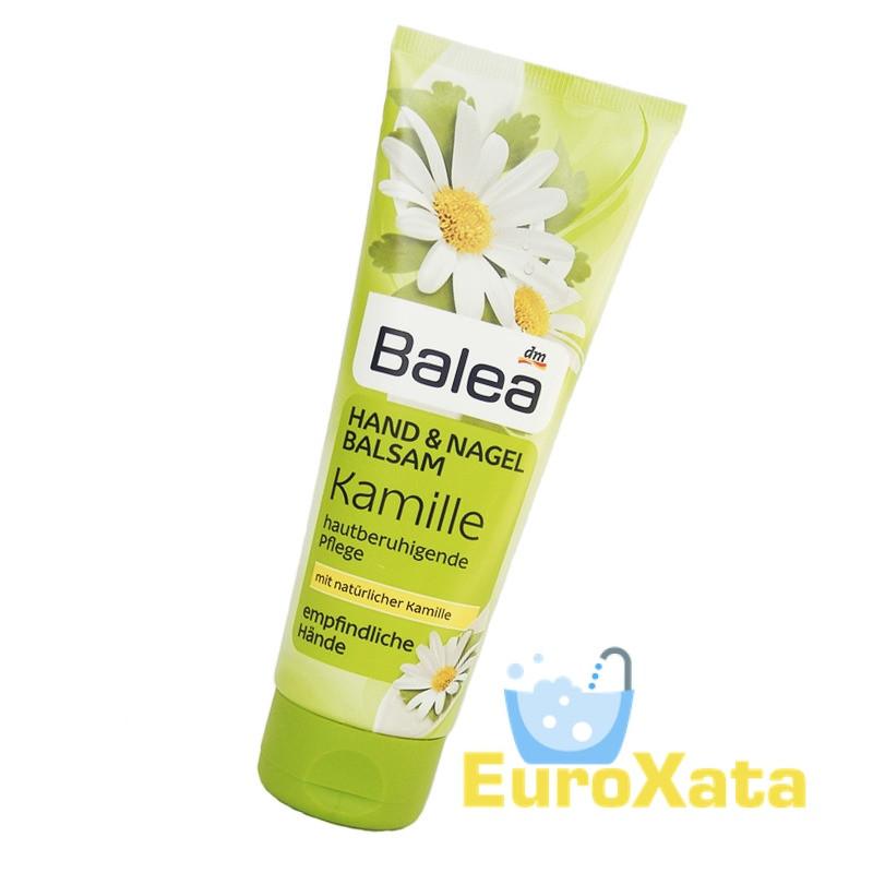Крем для рук BALEA Kamille (100мл)