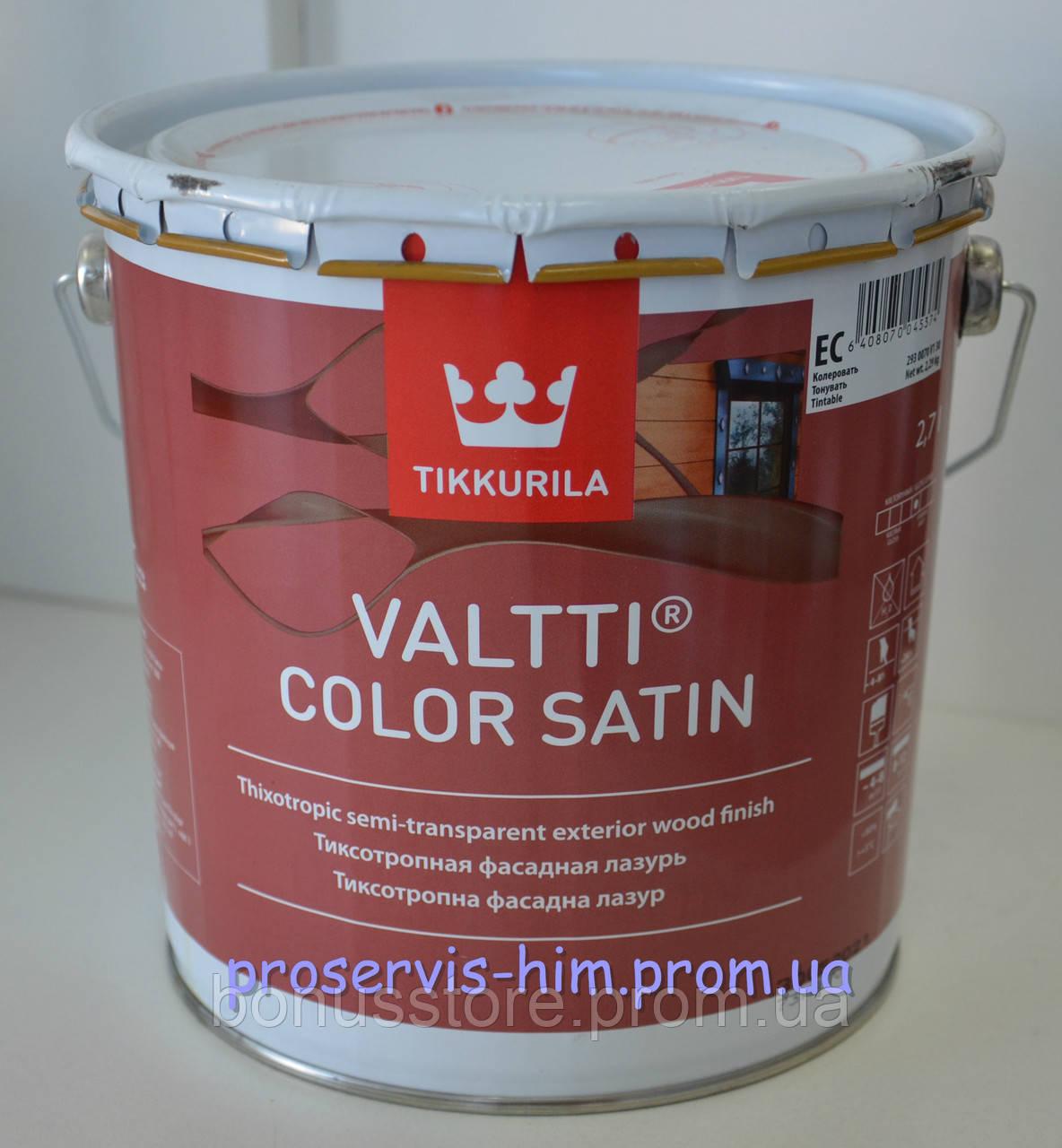 Валтти Колор - антисептик с сатиновым блеском Tikkurila Valtti Color Satin 2,7л - ПРОФ-ХИМ express в Виннице