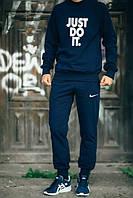 Мужской Спортивный костюм Nike Just Do It  Найк темно-синий (большой принт) (реплика)