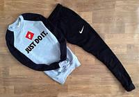 Трикотажный спортивный мужской костюм Nike Just Do It серый с черным рукавом (большой принт) (реплика)