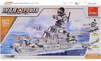 Конструктор Военный корабль 0470