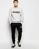 Мужской Спортивный костюм Reebok Classic Рибок серый с черными штанами (большой принт) (реплика)